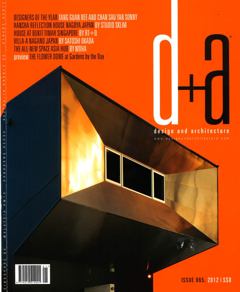 D+A ISSUE 065-01